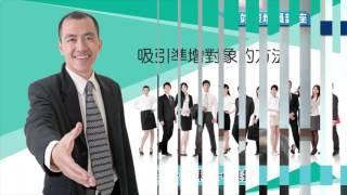 中信金控 台灣人壽 1051027 專題 呂翊榮