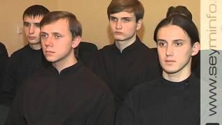 Мультимедийное оборудование для обучения курских семинаристов