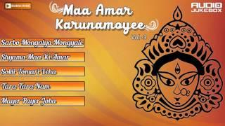 Shyama Sangeet   Maa Amar Karunamoyee   Kali Mata Songs   Bengali   Audio Jukebox   Vol -3