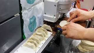 [진흥기구] 만두기계 동영상