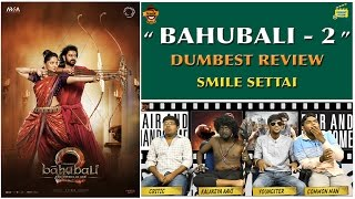 Bahubali 2 | Movie Review | Prabhas, Anushka, Rana | Dumbest Review | Smile Settai