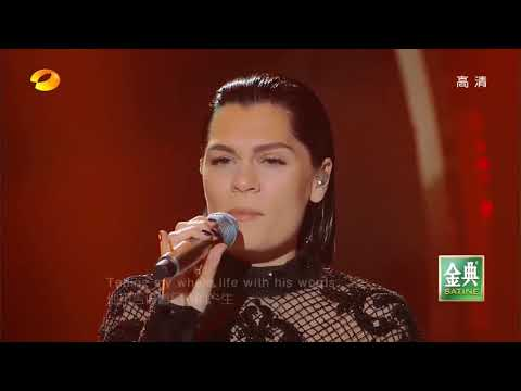 Jessie J sings Killing me softly with his song on China The Singer 2018