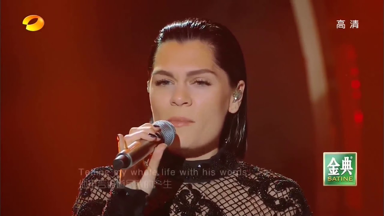 jessie j sings killing me softly with his song on china the singer 2018 youtube. Black Bedroom Furniture Sets. Home Design Ideas