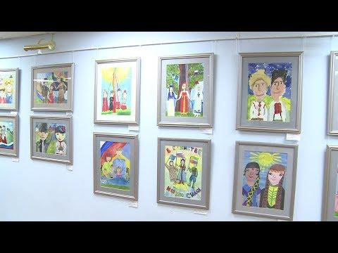 Выставка-конкурс