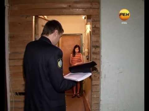 Судебные приставы.avi