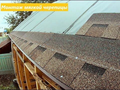 Дом за 150 т.р. Крыша готова. Геморройная Мягкая Черепица