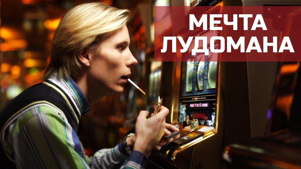 Игровые автоматы онлайн россия