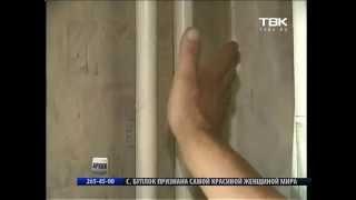 видео Видео: Как перекрыть батарею отопления, если в квартире жарко?