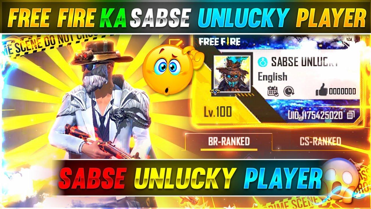 Download FREE FIRE KA SABSE UNLUCKY PLAYER😱🔥 || WORLD'S MOST UNLUCKIEST PLAYERS🤯|| GARENA FREE FIRE #4