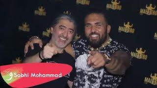 Sobhi Mohammad / عيد ميلاد صبحي محمد