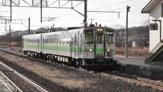 キハ143系 室蘭本線 竹浦駅発車