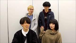 ぴあ関西版WEBにてインタビュー掲載中! ⇒ http://kansai.pia.co.jp/int...