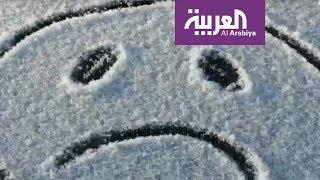 صباح العربية: اليوم أكثر ايام السنة كآبة
