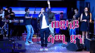 Seifu Fantahun: Sami Dan Performing Live