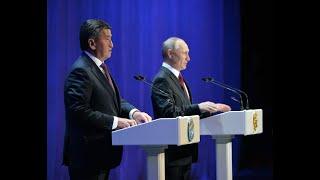Эриш-аркак жылынын расмий ачылышы Кремль сарайында өттү