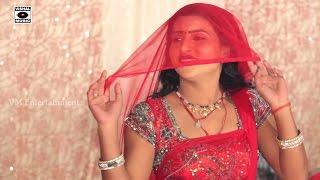 HD Nautanki 2016 - Dekhala Mein Chot Biya Re - देखला में  छोट बिया  रे  - UP - Bihar