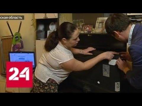 Как нелегальные сервисные центры по ремонту техники обманывают клиентов - Россия 24