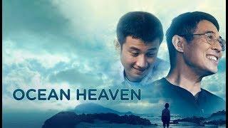 OKYANUS CENNETİ ( Ocean Heaven )türkçe altyazı  2010 filmi izle full hd  TEK PARÇA