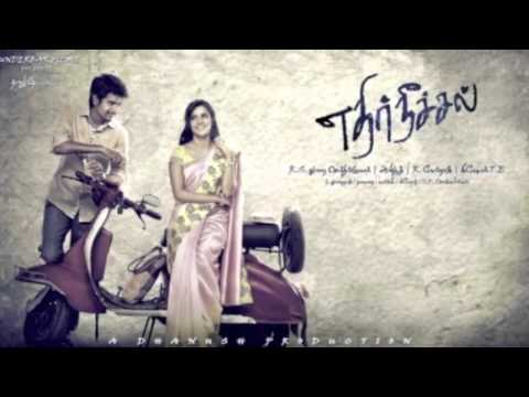 Ethir Neechal Awesome Theme Music - Rise Against The Tide Ft. Anirudh Ravichander