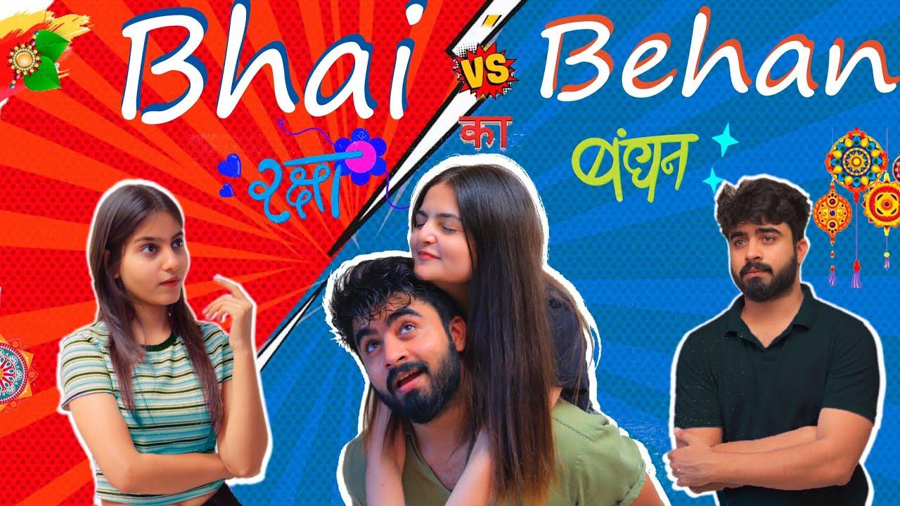 Bhai vs Behan | Raksha Ka Bandhan || Half Engineer