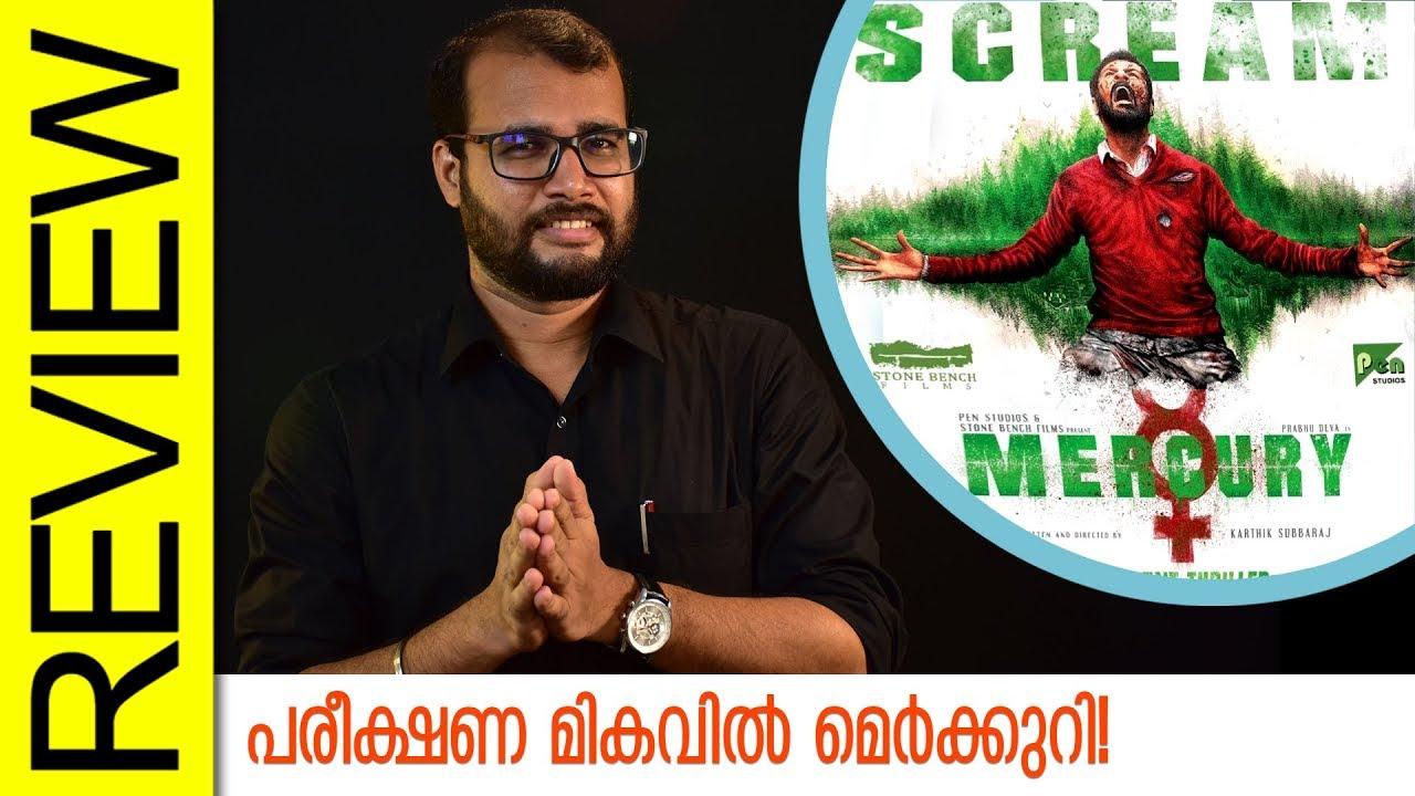 Mercury Tamil Movie Review by Sudhish Payyanur | Monsoon Media