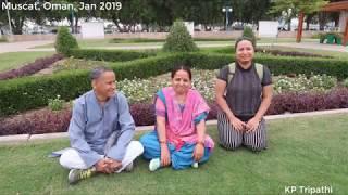 Rose Garden in Muscat Oman   Oman Vlogs