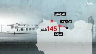 الجيش الوطني يؤكد صد هجوم على الهلال النفطي
