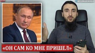 Путин ПРИЗНАЛ Ахмата Кадырова ПРЕДАТЕЛЕМ | Пресс конференция Путина