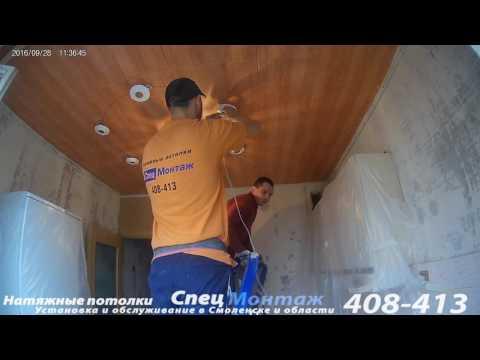 Кухня. Светильники монтаж потолка.