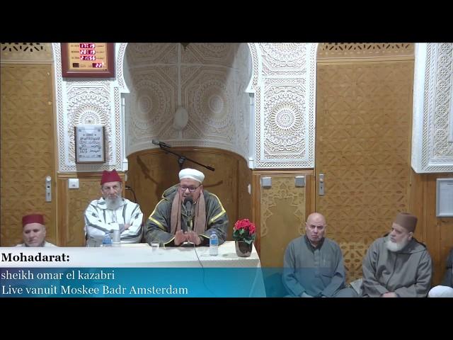 Omar Alkazabri: In huizen waaromtrent Allah heeft verordent dat zij zullen verrijzen.