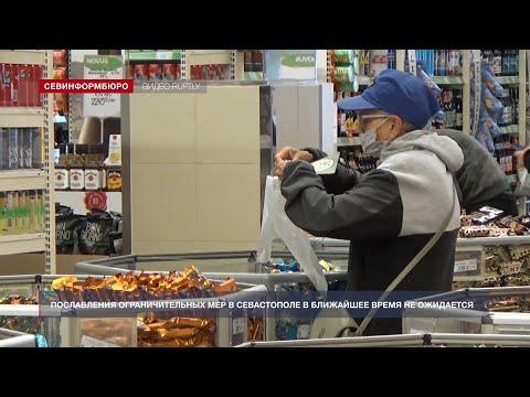 НТС Севастополь: Послаблений ограничительных мер в Севастополе в ближайшее время не будет