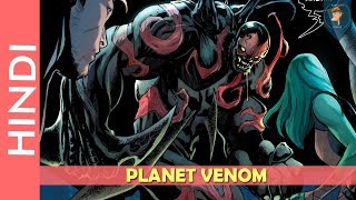 PLANET VENOM Complete Story Explain In HINDI/Marvel Comics In Hindi