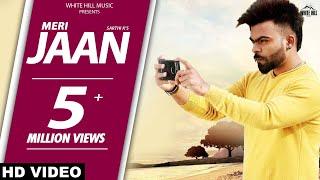 Meri Jaan (Full Song) Sarthi K New Punjabi Songs 2017 Latest Punjabi Songs 2017 WHM