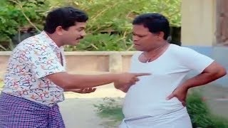 Innacent & Mukesh Hit Comedy Scene | Non Stop Comedys | Mamukkoya &  Sai Kumar | Comedy Collection