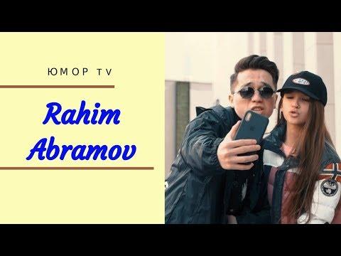 Рахим Абрамов [rahimabramov] - Подборка вайнов #2