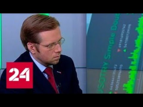 Экономика. Курс дня. Итоги-2017: решение ОПЕК и сырьевые рынки - Россия 24