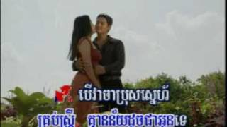 Sanya oy thlay By Sovath&Sivon