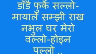 New Nepali Lok Dohori Song 2011 Dadai Furke Sallo