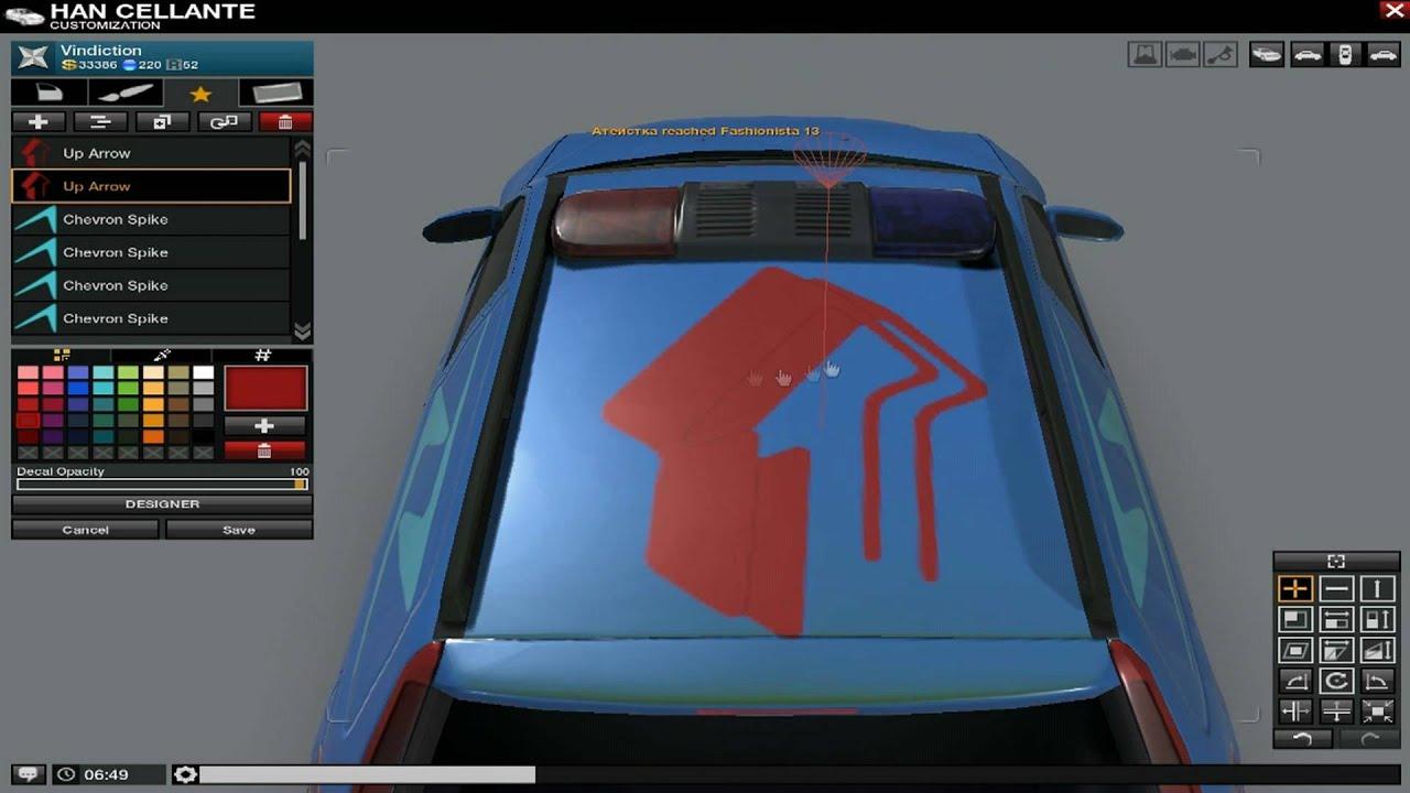 APB Vehicle Customization Studio mentary Ep 5