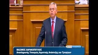 15 Ιανουαρίου 2014 - Ομιλία του Μάξιμου Χαρακόπουλου για το πολυνομοσχέδιο του ΥπΑΑΤ
