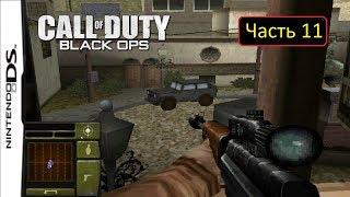 Call of Duty: Black Ops [NDS / DeSmuME 0.9.12 X432R] - Часть 11 - Атака на офицера