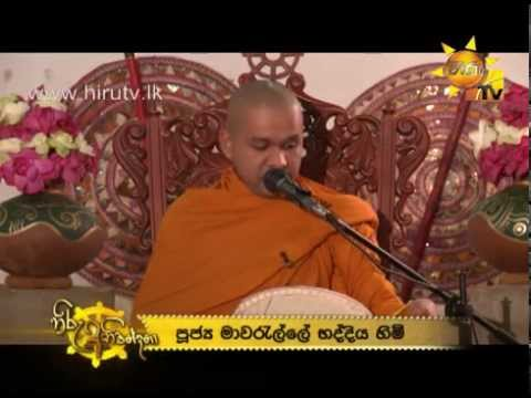 Hiru Abhiwandana - Poya Day Daham Discussion - Mawarale Bhaddiya himi | 2015-01-04