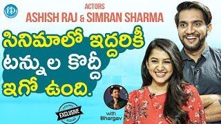 Ego Movie Actors Ashish Raj & Simran Sharma Exclusive Interview || Talking Movies With iDream