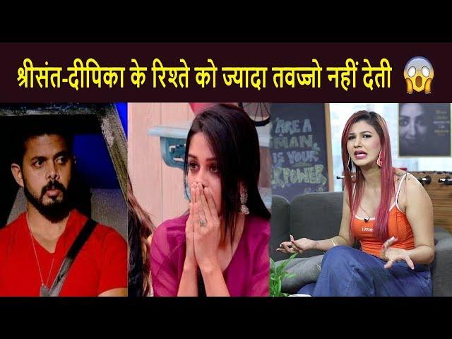 Jasleen Matharu ने दिया Sreesanth और Deepika Kakar के रिश्ते पर चौकाने वाला रिएक्शन, EXCLSUIVE