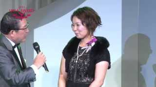 LPGAアワード2013 新人賞 比嘉真美子 比嘉真美子 検索動画 11