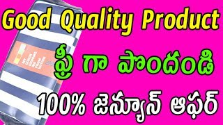 Goqii second batch delivery started | goqii bag delivery | goqii telugu | goqii refer and earn