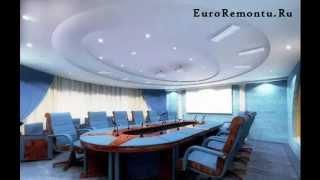 Комплексный ремонт офисов компании(, 2012-05-01T18:41:03.000Z)
