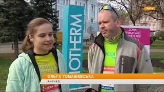7 й полумарафон в Киеве  9 тыс  участников, 25 тыс  грн за победу