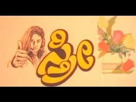 Full Kannada Movie 2004 | Sthree | Shruthi, Shashikumar, Sitaara.