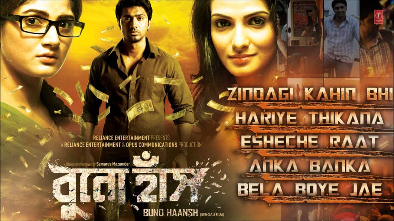 Buno haansh full movie